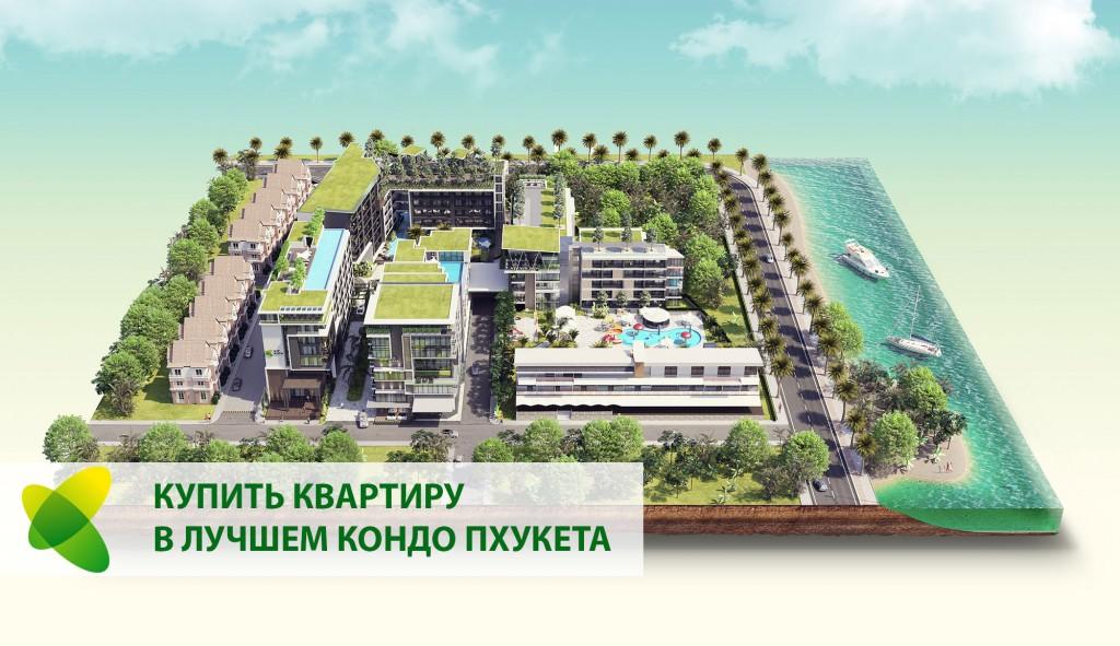 OstrovSQUARE-small_купить-квартиру