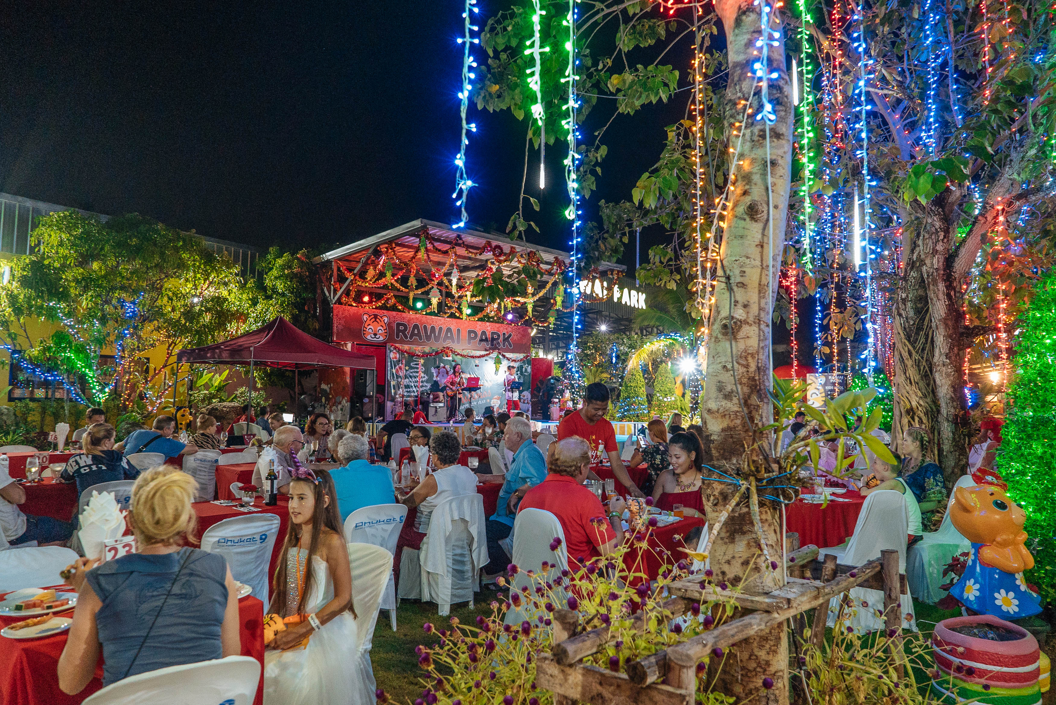 праздники и мероприятия