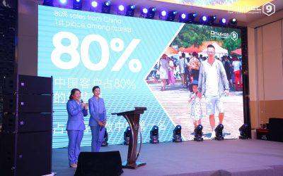 Phuket Residential Market Research H2 2018 (CBRE)