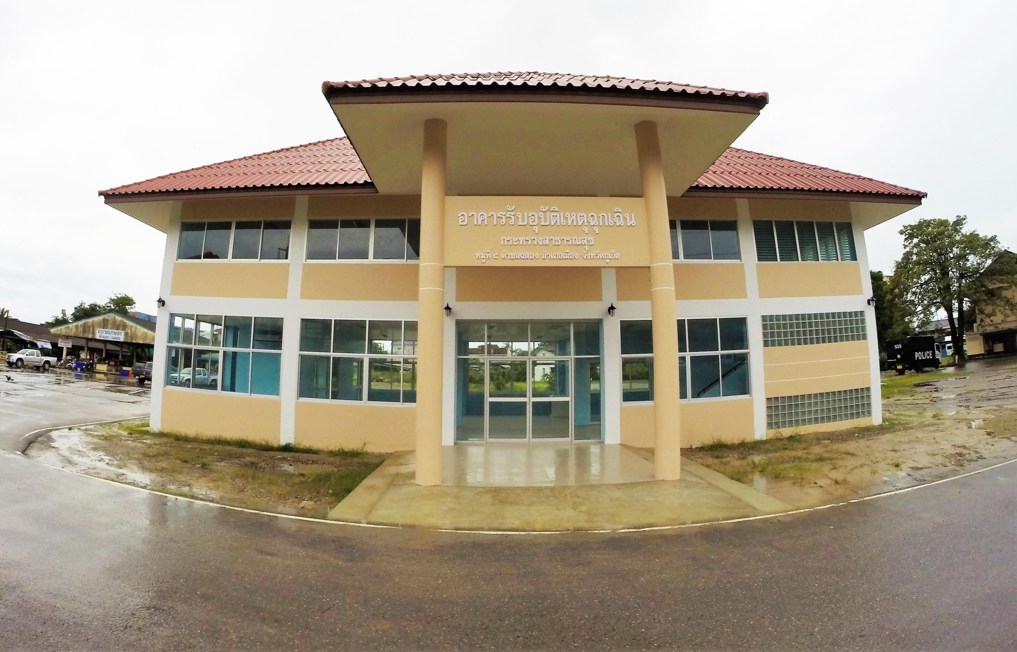 Infrastructure Development of Hospitals in Phuket - 3