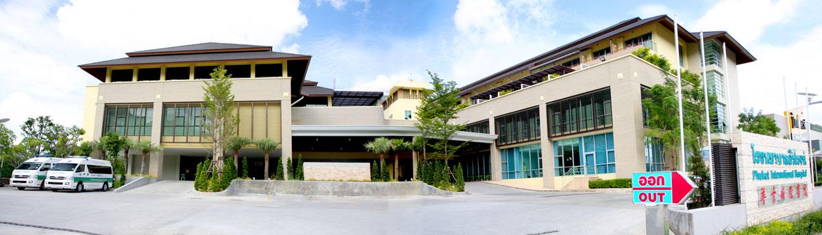 Infrastructure Development of Hospitals in Phuket - 2