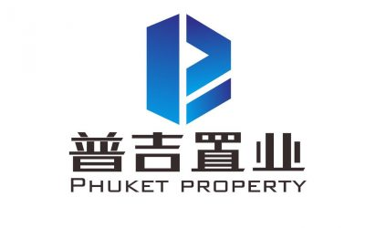 Recommended Phuket Real Estate Agencies