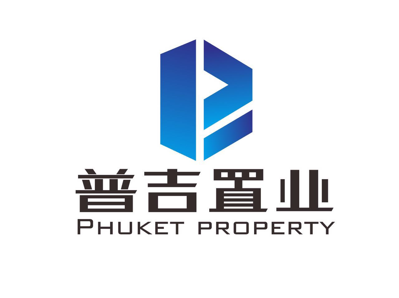 Phuket Property Chinese Office