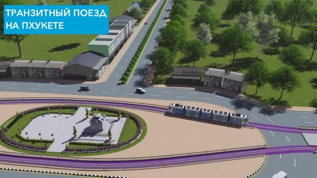 строительство железной дороги на Пхукете