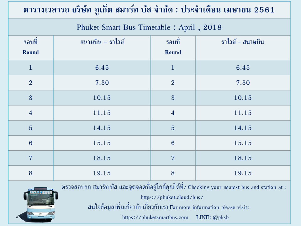phuket smart bus timetable