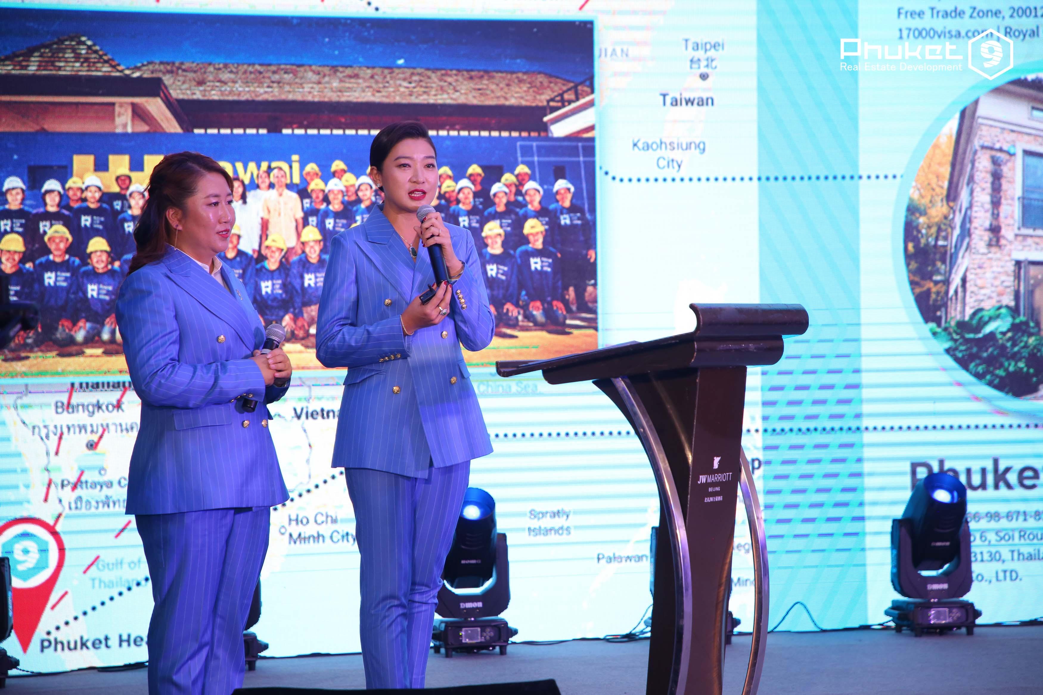 phuket developer beijing